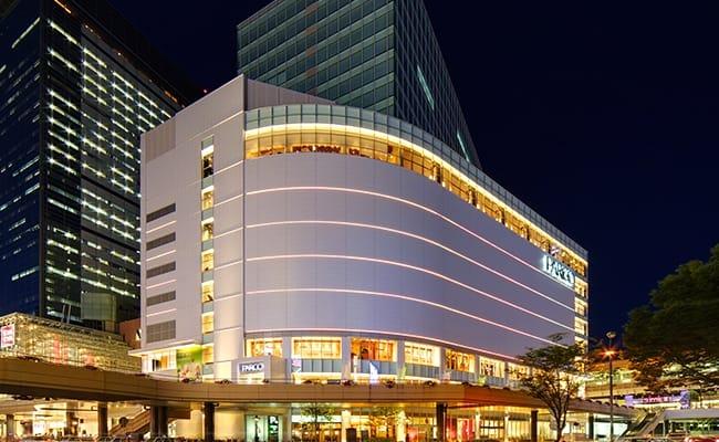 仙台マークワンビルの写真