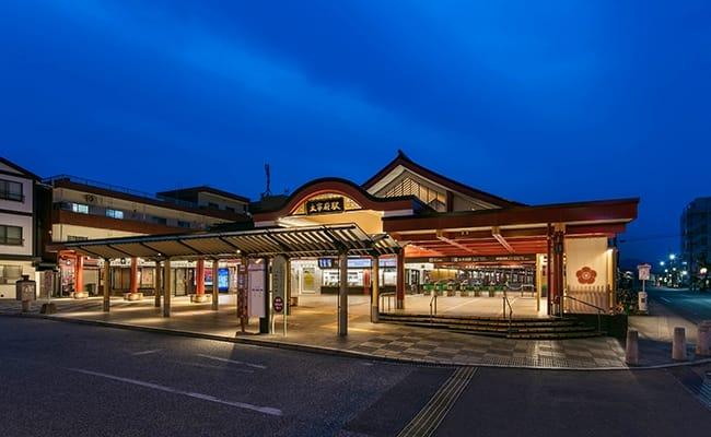 太宰府駅の写真