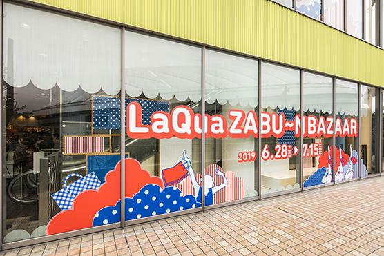 LaQua19zabu-n_02.jpg