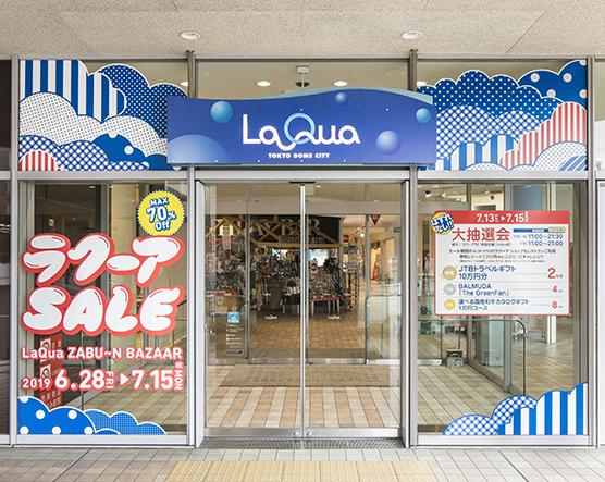 LaQua19zabu-n_03.jpg