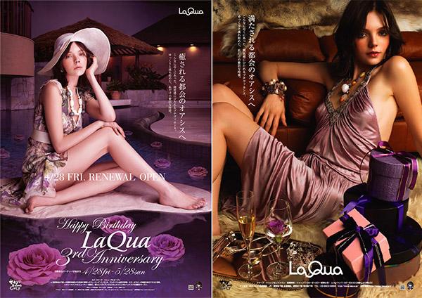 LaQua20061.jpg