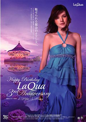 LaQua20062.jpg