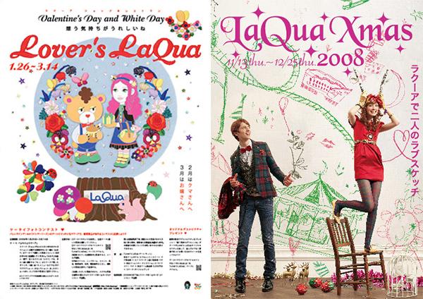 LaQua20081_N.jpg