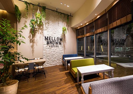 MELLOW-BROWN-COFFEE_cocoon2_8.jpg