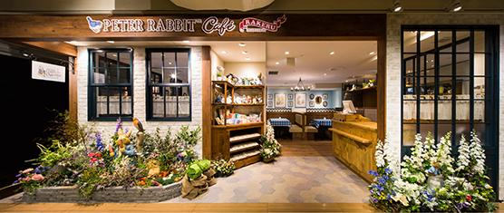 PETERRABBIT-Garden-Cafe_machida8.jpg