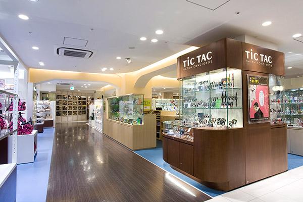 TicTAC_hukuoka2.jpg