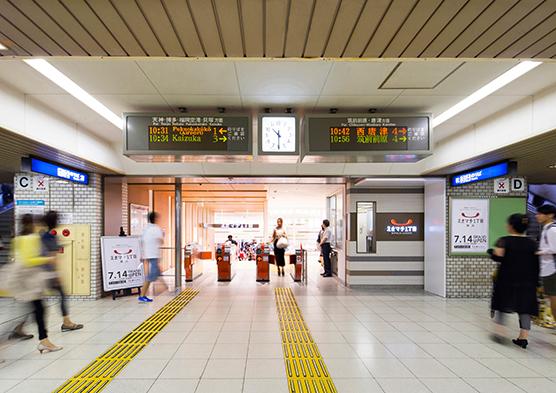 ekimachi0018.jpg