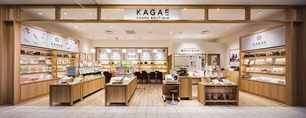 kagae01 (2).jpg