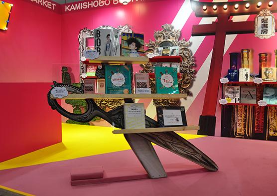 kamisyobo3.jpg