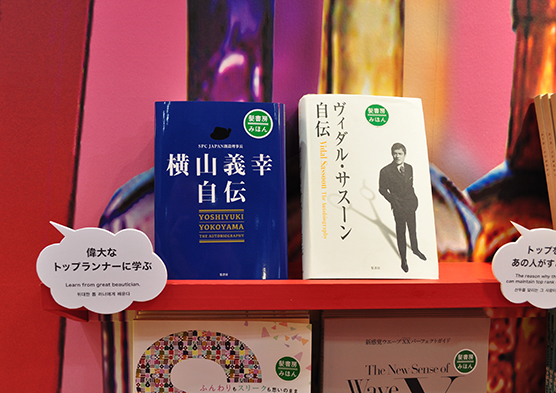 kamisyobo5_2.jpg