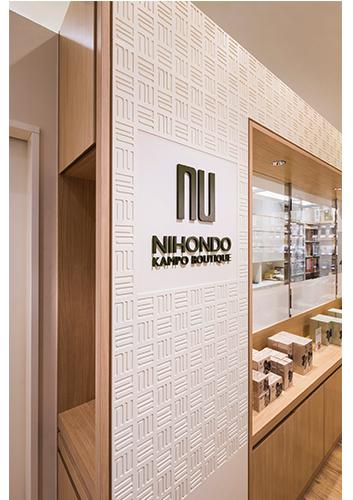 nihondou_hukuoka3.jpg