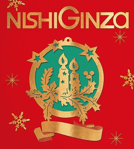 nishiginza2012xmas1.jpg