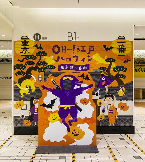 tokyostation_halloween001.jpg