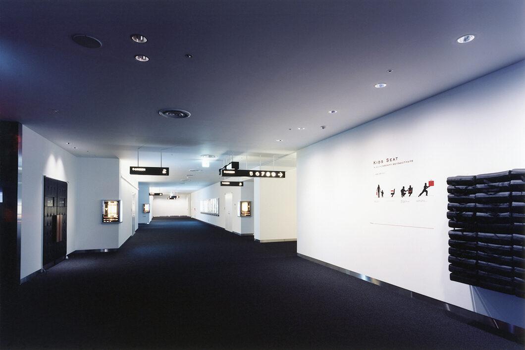 6階 ユナイテッド・シネマ浦和