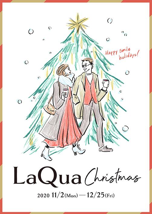 LaQua Christmas