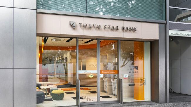 東京スター銀行(本店)