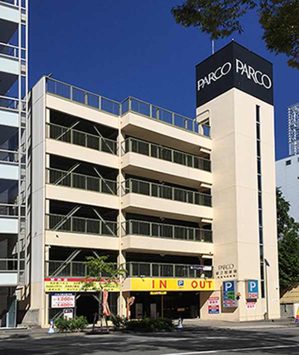名古屋パルコ 第二駐車場
