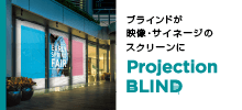 Projection BLIND